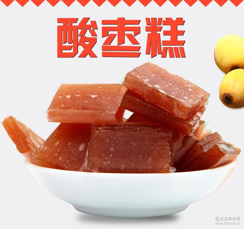 江西齐云山南酸枣糕果脯蜜饯果干一件代发厂价直供1千克*8罐\箱