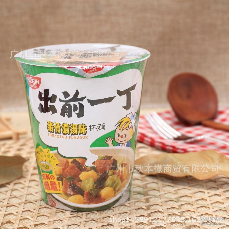 香港进口杯面日清出前一丁猪骨浓汤味即食面杯面77g /0021~证