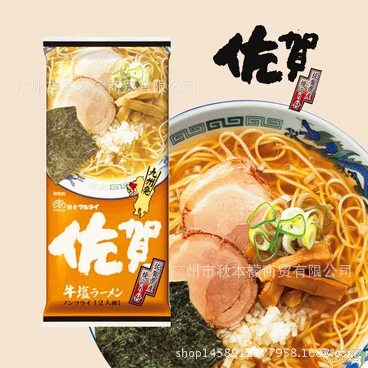 日本进口*MARUTAI熊本佐贺 牛骨汤烤海苔拉面条185g(2人份)1643证