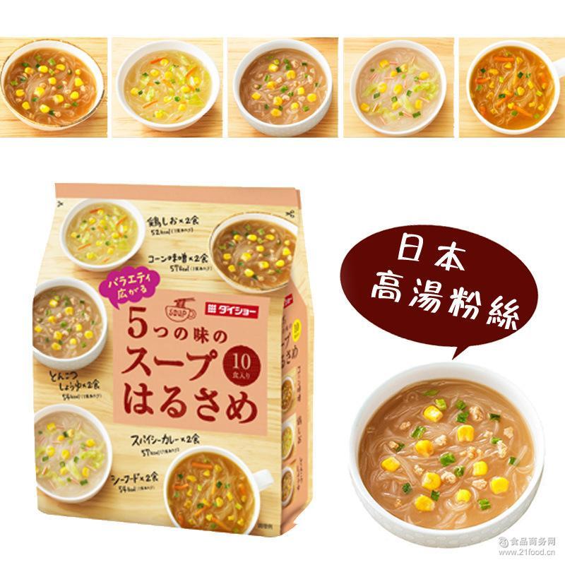 日本进口食品*Daisho 10袋入0403 5种口味代餐饱腹速食粉丝汤164g
