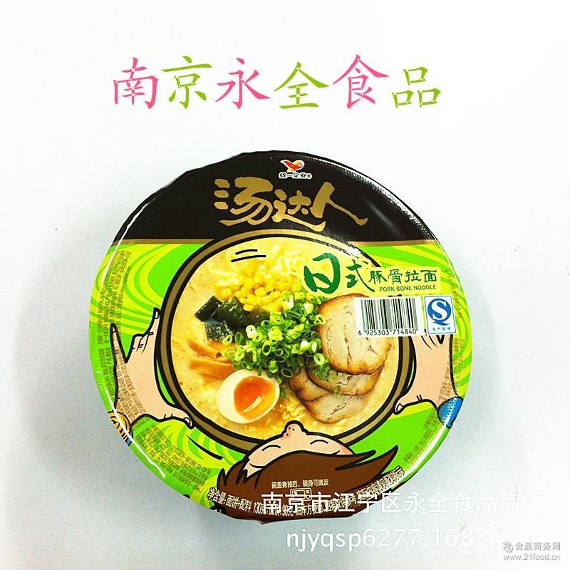 好吃 统一 一箱12碗 批发方便面 日式豚骨拉面 130克/碗 汤达人