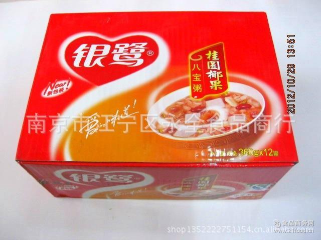 批发供应 一箱12罐 银鹭桂圆莲子椰果 八宝粥
