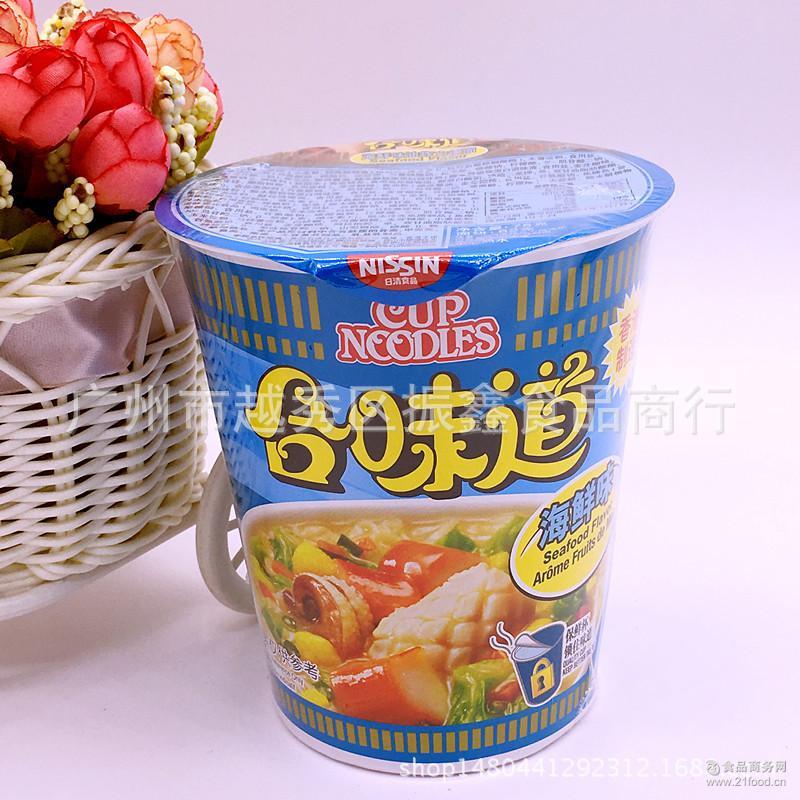 批发 海鲜味75g*24杯/箱 香港日清合味道方便面杯面