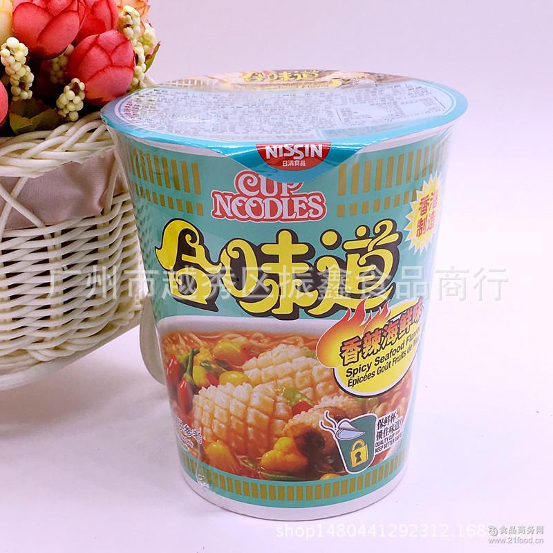 批发 香港日清合味道方便面杯面 香辣海鲜味75g*24杯/箱