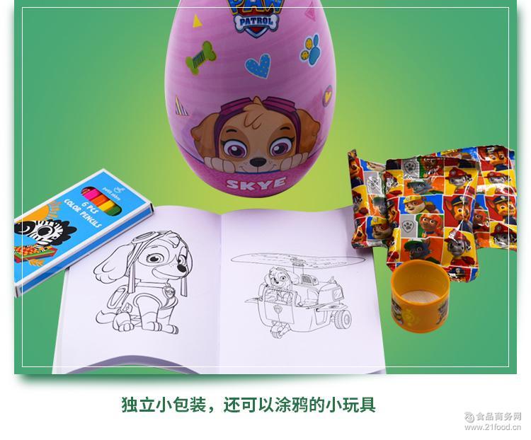 汪汪队立大功救援车系列小狗汽车儿童玩具
