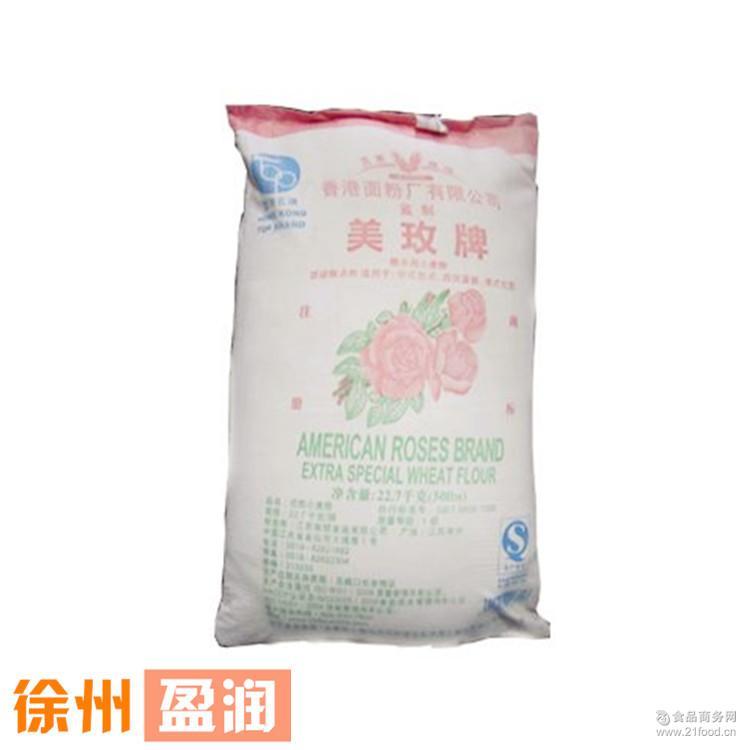 低筋小麦面粉 美玫60 22.7kg原装 烘焙专用*蛋糕饼干粉