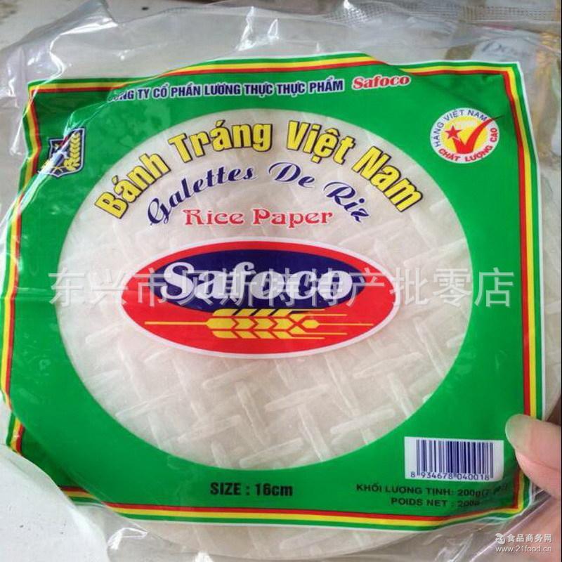 直径16CM*200G 30袋一箱 越南原产春卷皮SAFOCO*米纸薄饼皮