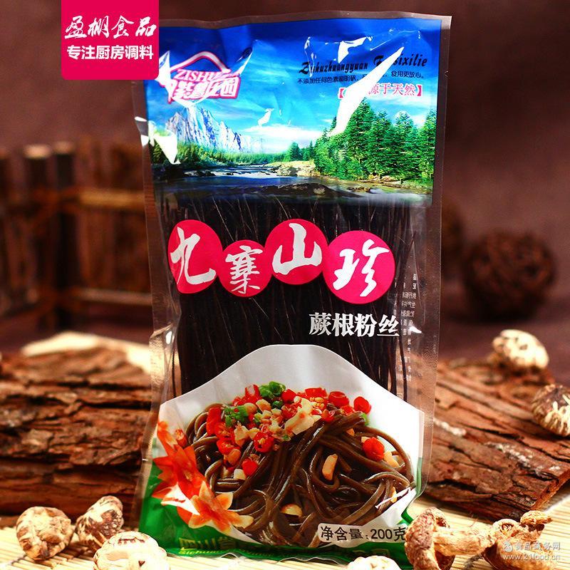 四川特产 火锅粉厂家直供授权 九寨山天然蕨根紫薯庄园蕨根粉200g