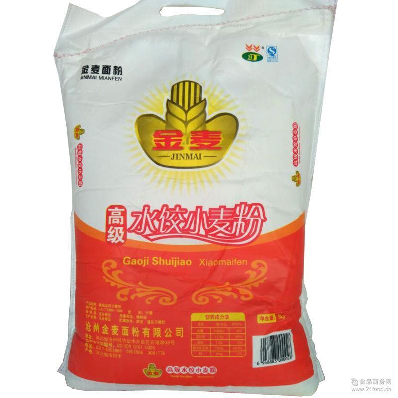 金麦*水饺小麦粉 包子水饺粉 原味面粉5千克/袋