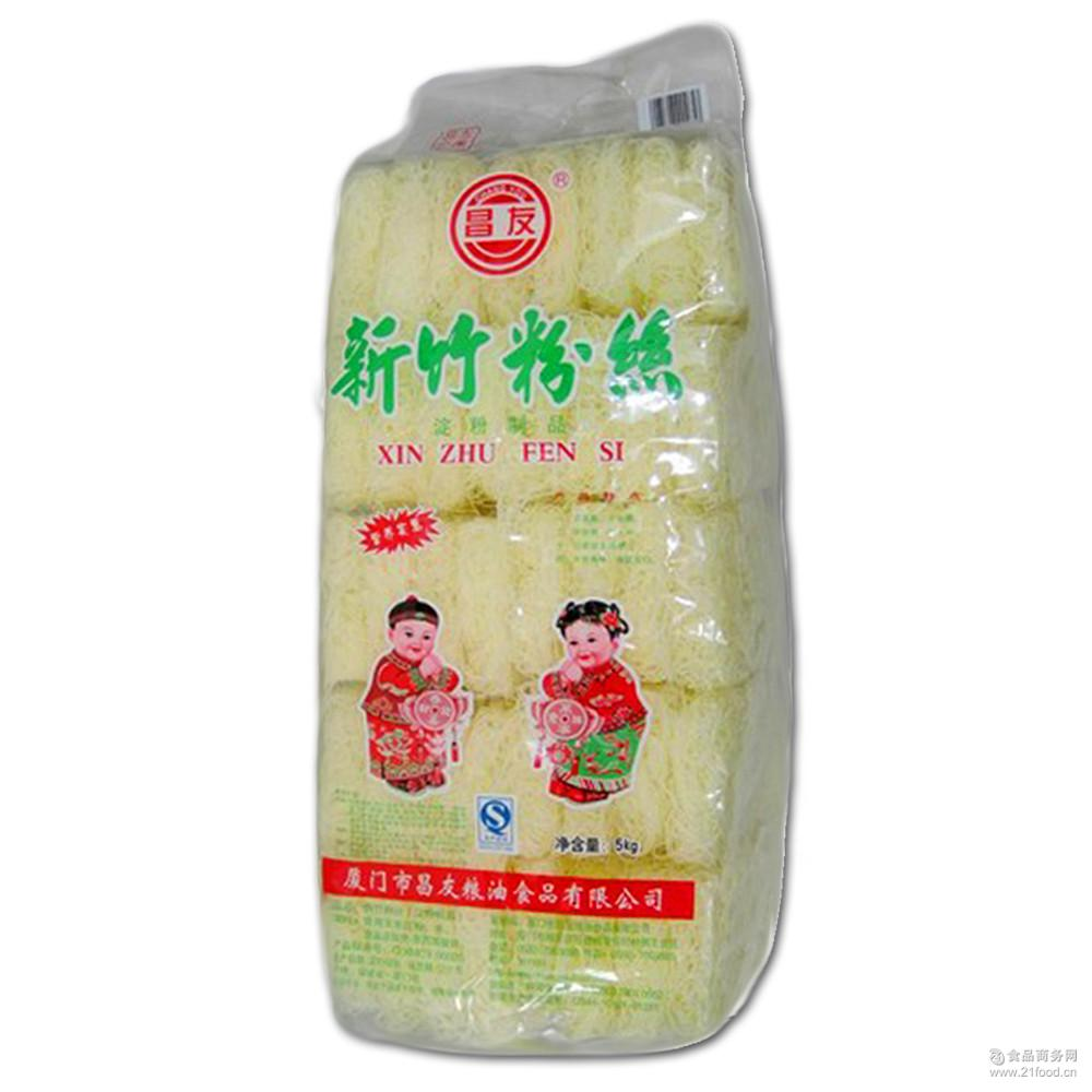 深圳*快餐店 昌友5kg新竹米粉 火锅专用 厂家直销 方形 麻辣烫