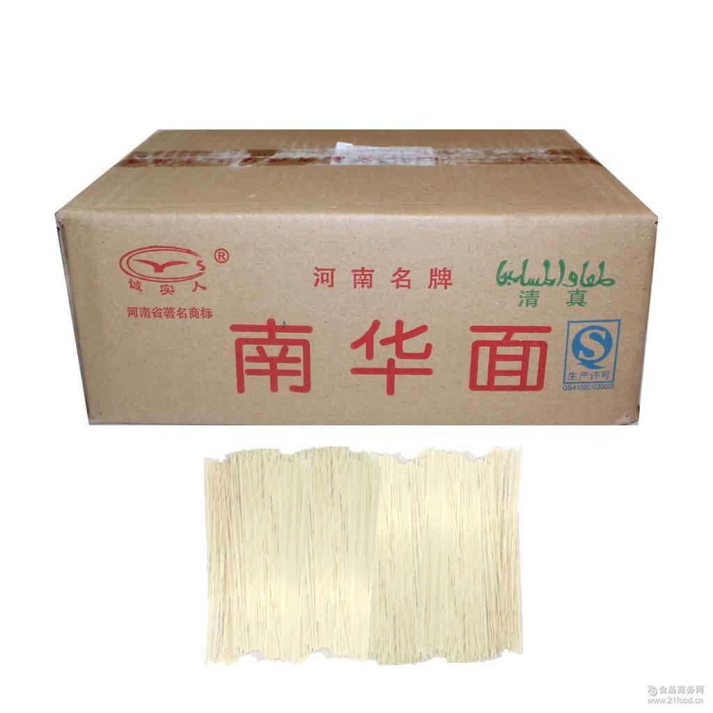 深圳粉面专业 供应各类米面制品 南华高筋散装挂面9.5斤(大中小)