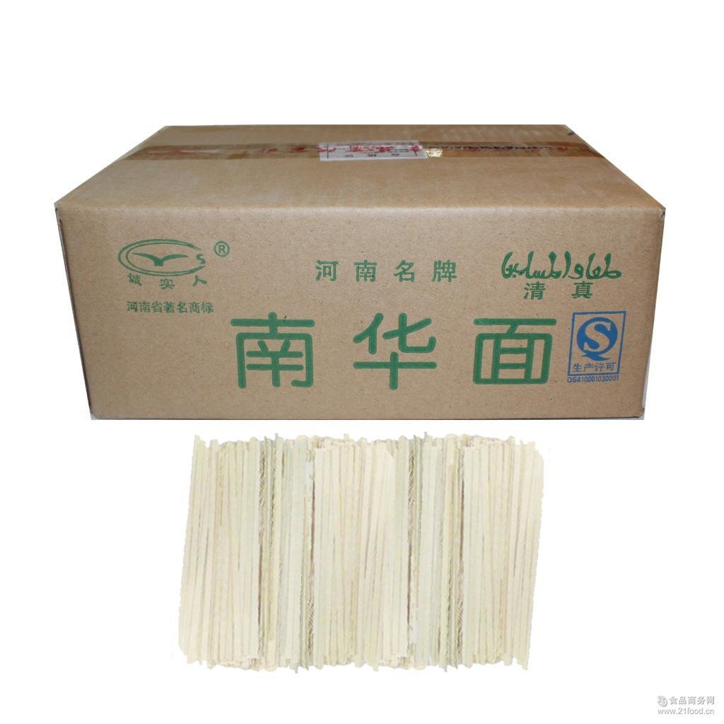 南华高筋散装挂面 供应各类米面制品 *超市 南华面业 大中小条