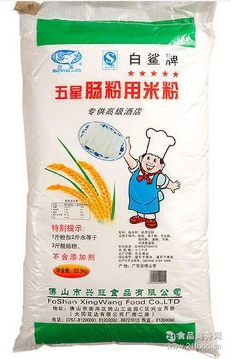 肠粉用米粉45斤原装 直销白鲨牌肠粉专用粉 拉肠粉 广东早点小吃