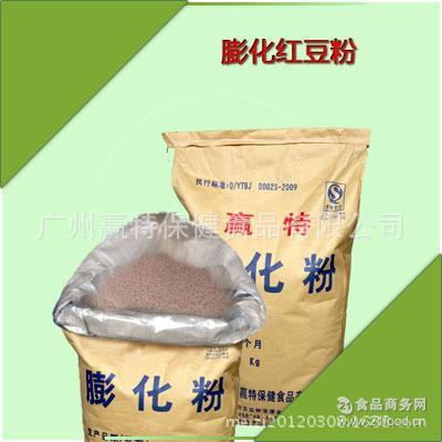 食品级 薏米粉 绿豆粉100%纯天然 带皮红豆粉 熟化红豆粉 红豆粉