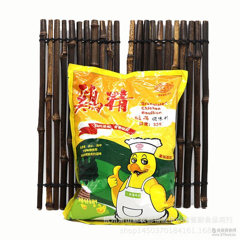 1kg调料香鲜味鸡汁调味料袋装鸡精粉*酒店*三爱思新品鸡精
