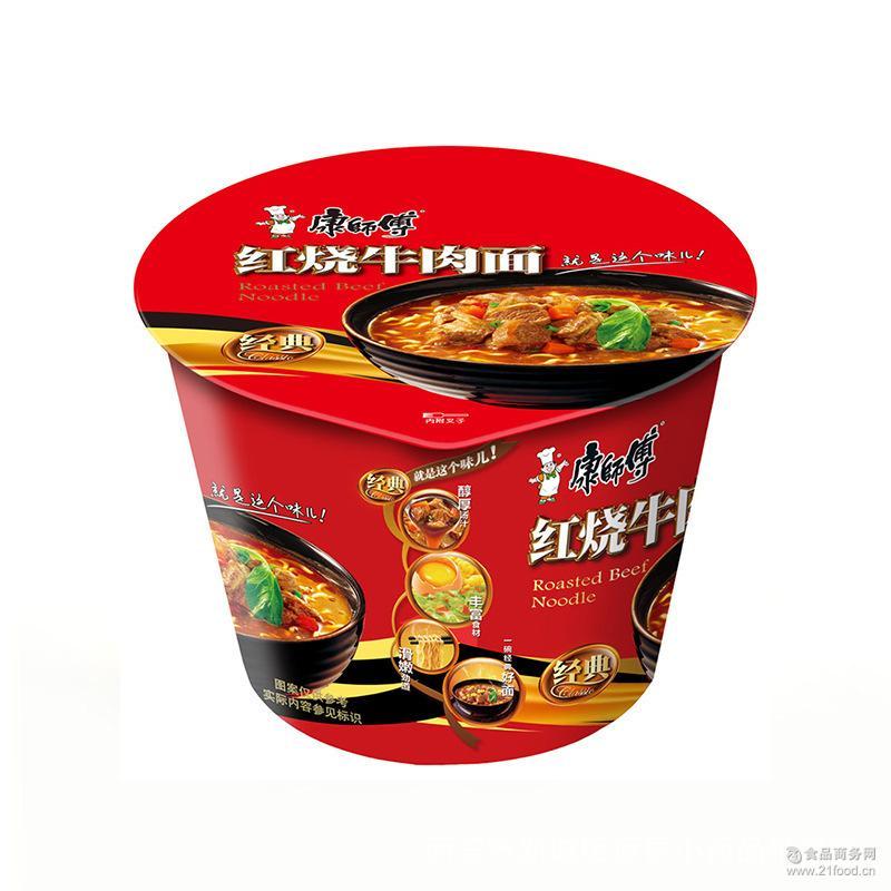 痳辣 康师傅 方便面 油泼辣子 经典牛肉面 口味红烧 清真