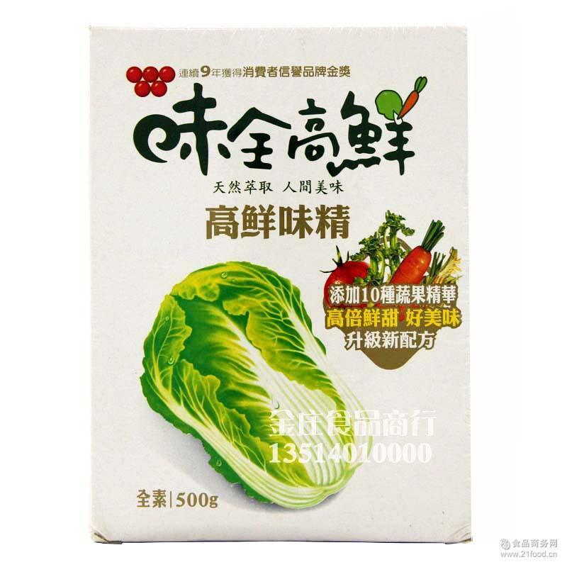 500g 台湾进口食品 增鲜调味 纯天然果蔬萃取 味全高鲜味精