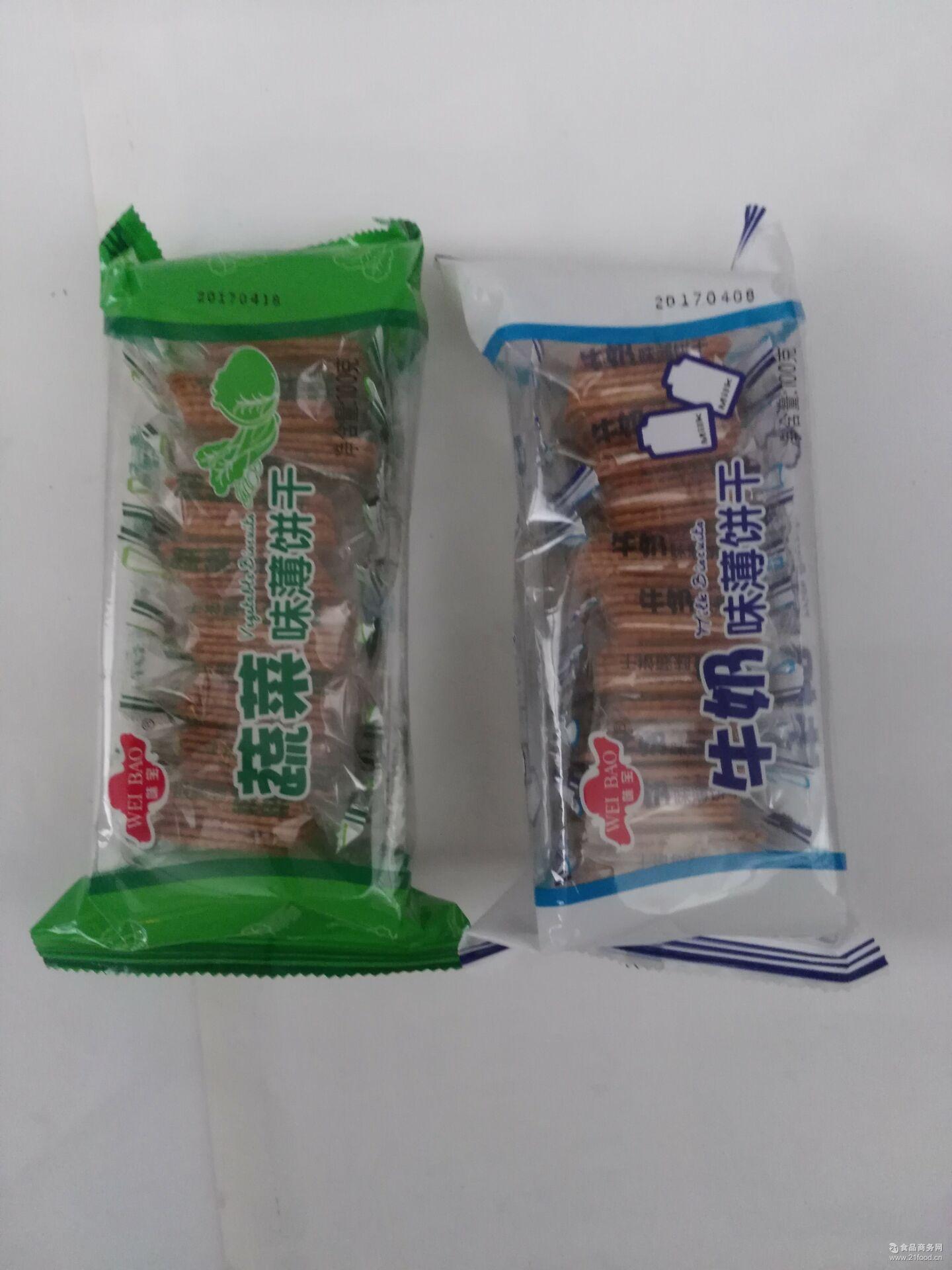 味宝100g薄饼牛奶味/蔬菜味休闲零食广东深圳食品批发量大优惠