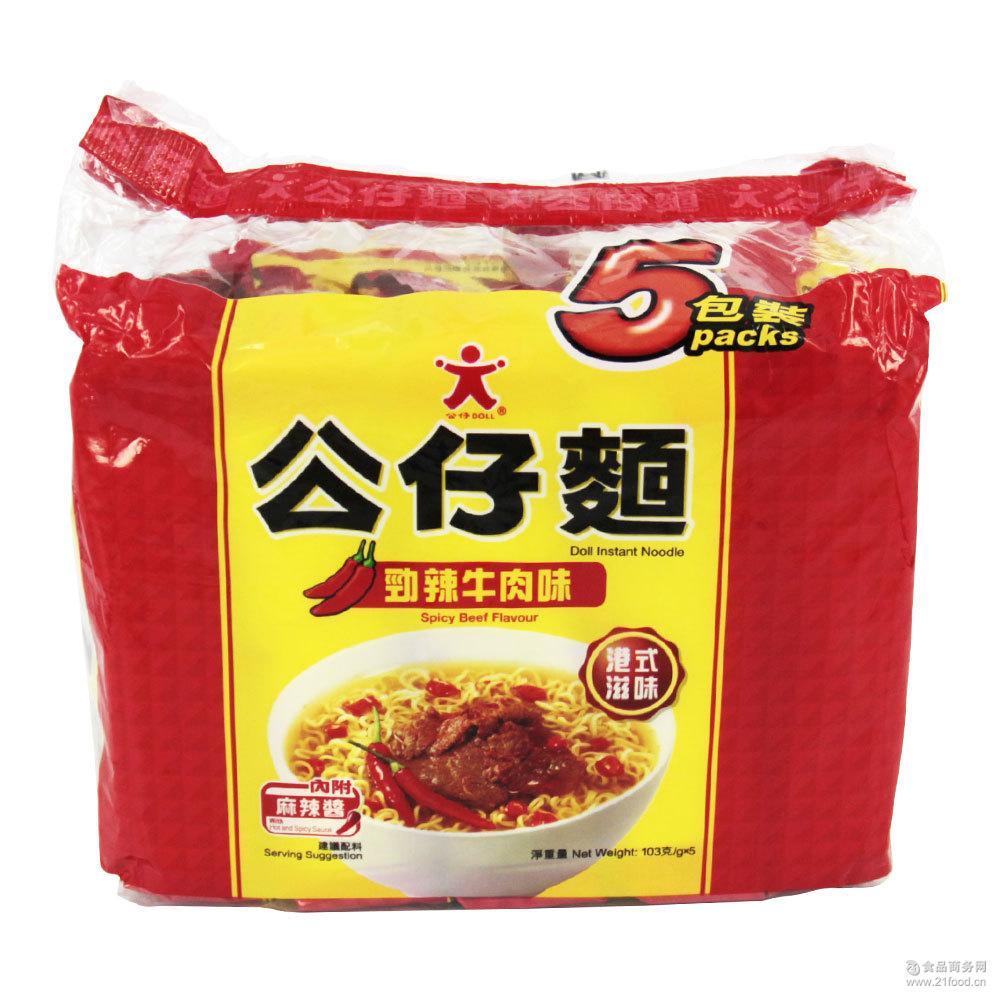 劲辣牛肉味公仔面(油炸方便面)103g*5 香港进口 批发方便速食