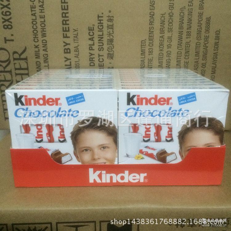 kinder建达T4*20盒 健达牛奶夹心巧克力50克4条装 17年7月