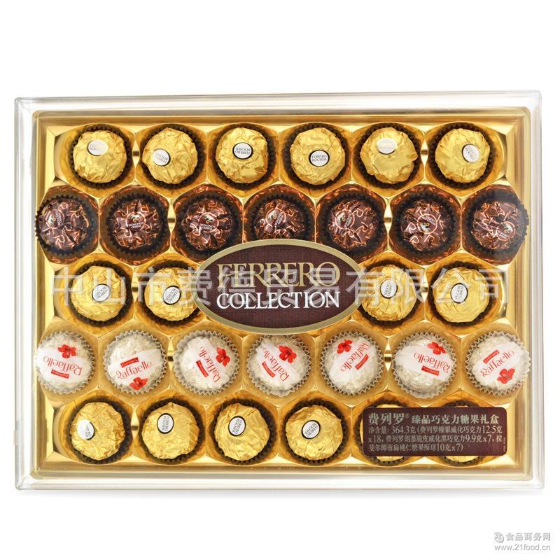 费列罗Collection*巧克力糖果礼盒T32粒进口零食圣诞礼物批发