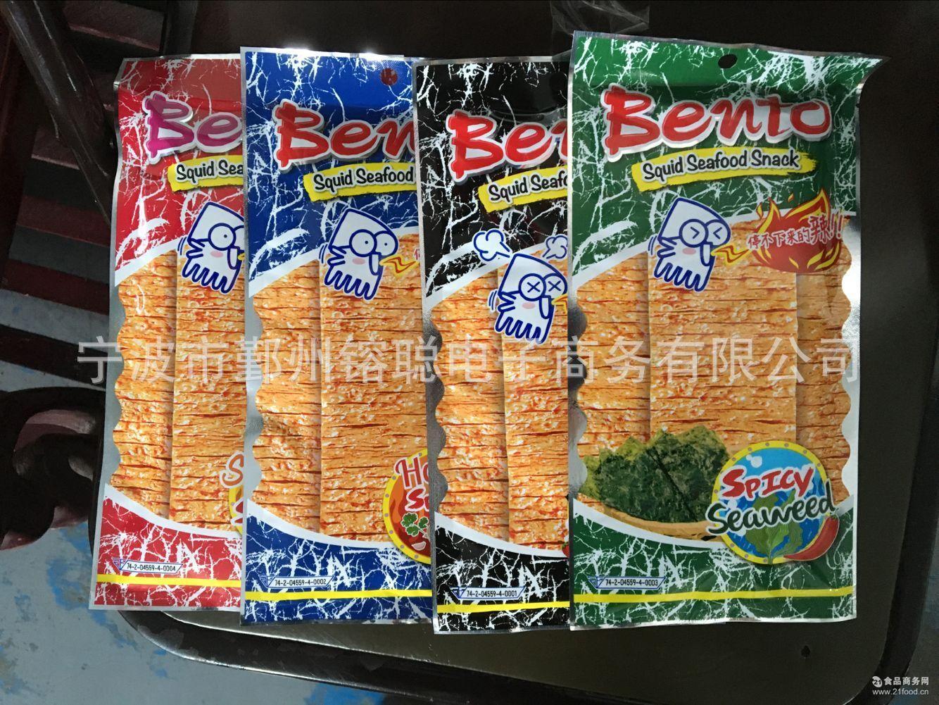 微辣味 鱿鱼片 滨涛bento超味鱿鱼干 泰国进口食品批发 20g