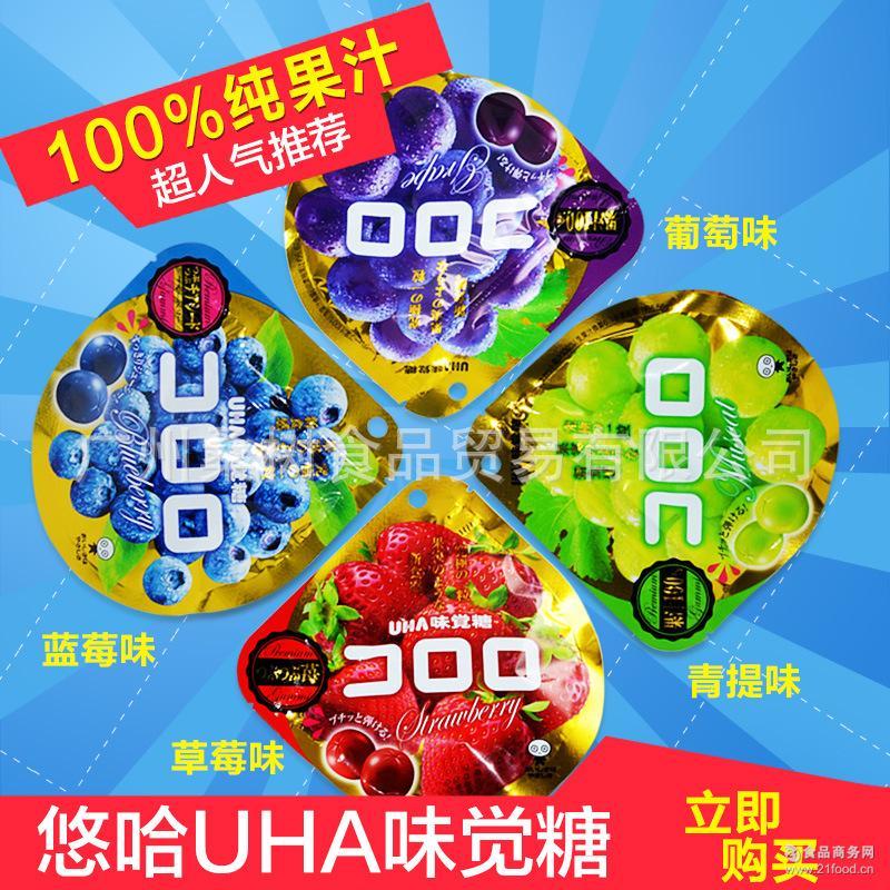 紫葡萄 味觉糖 纯正*葡萄果汁软糖 日本进口零食 UHA 40g
