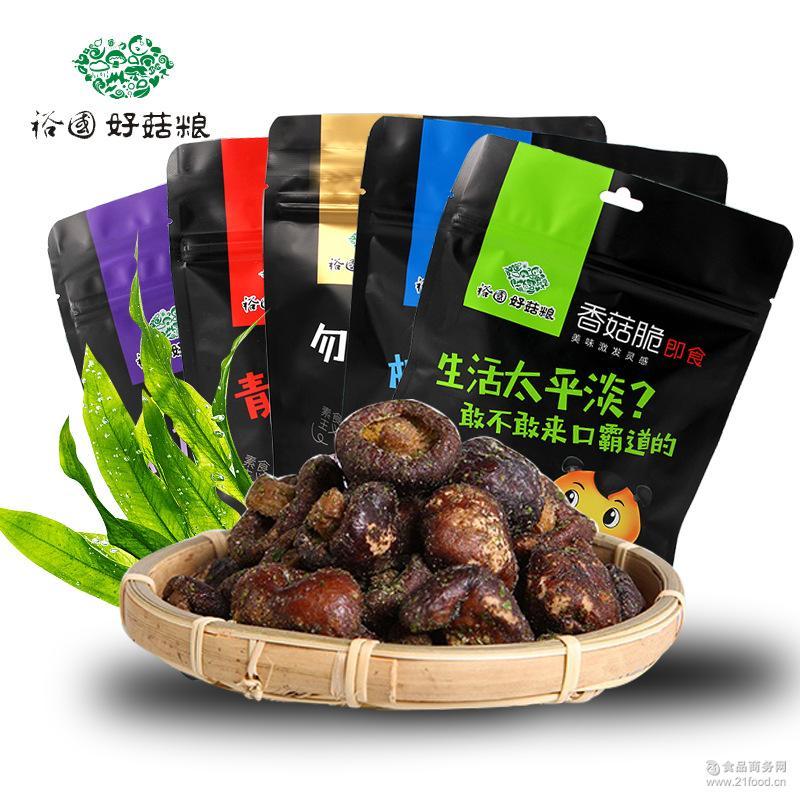 裕国香菇脆综合菇菜脆孕妇脱水即食香菇干零食鲜菇脆片休闲40g袋