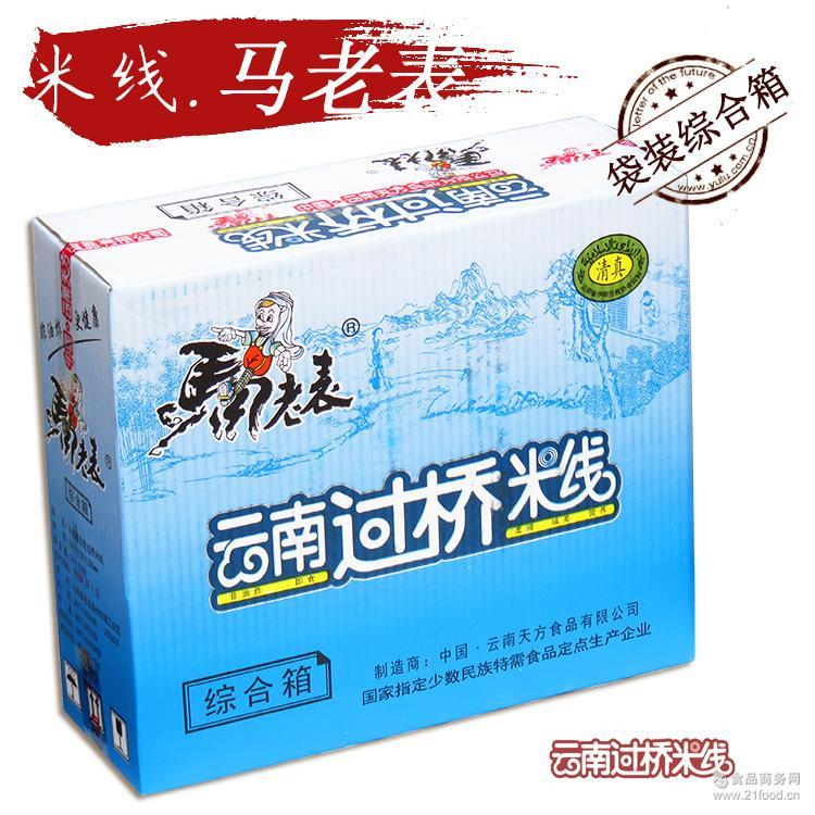 云南特产马老表过桥米线24袋/箱清真食品速食早餐整箱批发