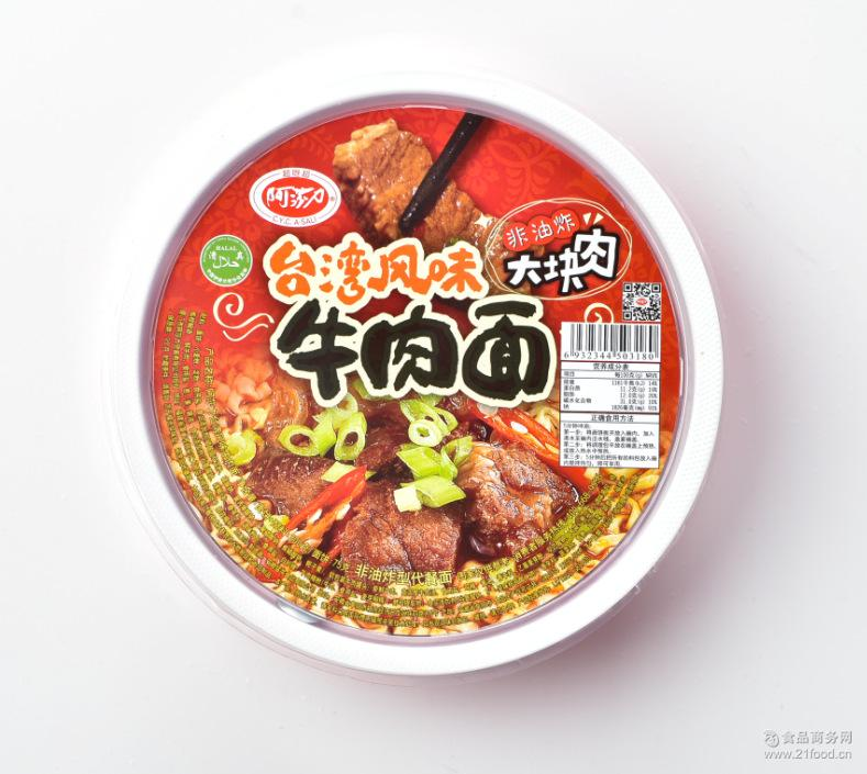 阿莎力台湾风味牛肉面 200克*12碗/箱