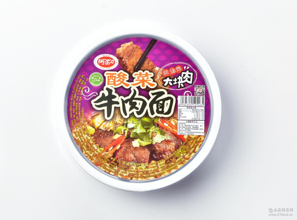 阿莎力酸菜牛肉面 200克*12碗/箱