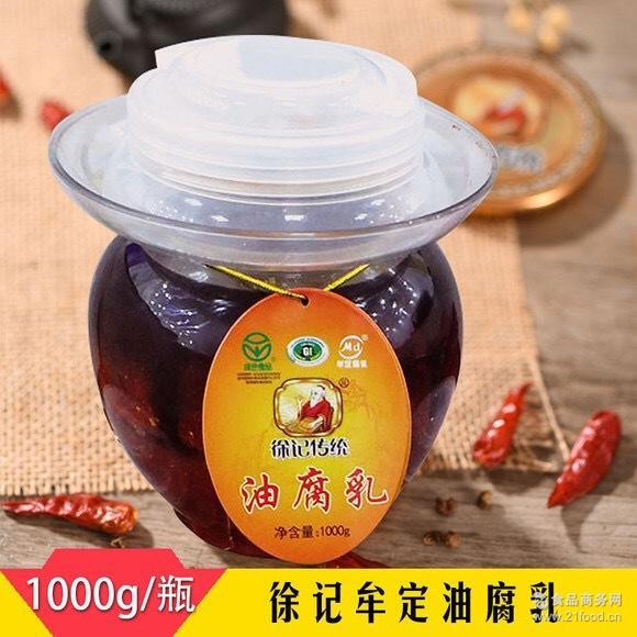 云南红油豆腐乳 牟定特产红豆腐传统工艺发酵制作香辣霉豆腐瓶装