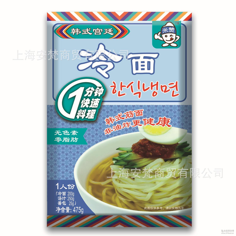 24包整箱批发 韩式冷面含冷面汤料+酱料 一分钟快速料理酸甜爽口
