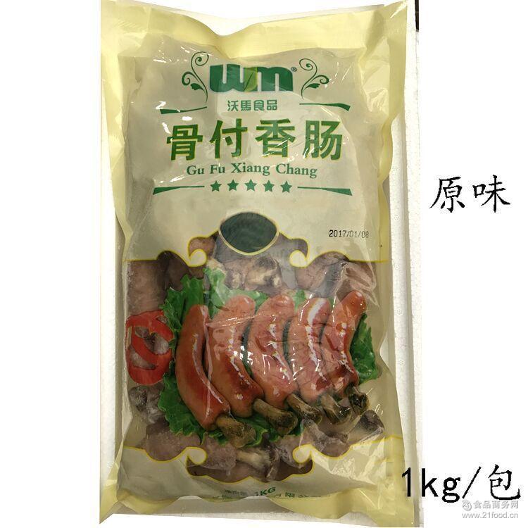 沃玛骨付香肠 带骨香肠 烧烤西餐简餐烤串肠 25根/kg*8包