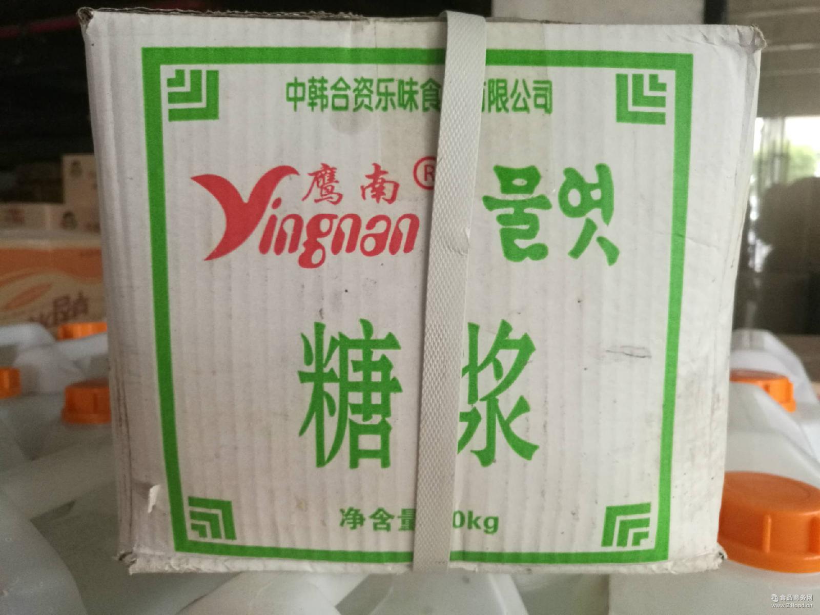 黄糖稀 水怡甜品装饰饮品烘焙 韩国料理 大米麦芽糖稀 10kg