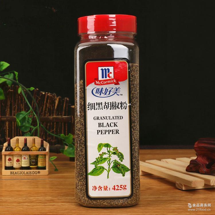 意面 细黑胡椒碎 天然烧烤 425g 细黑胡椒粉 【味好美】 牛排
