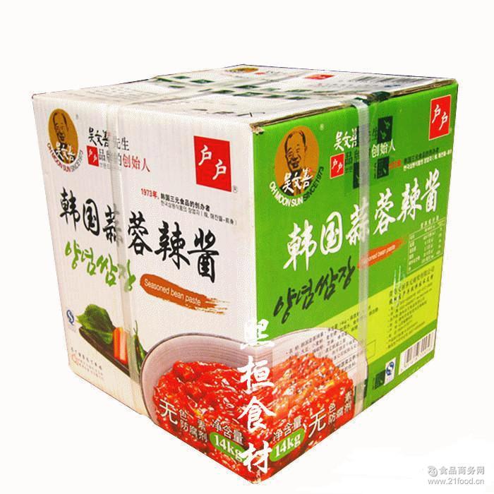 【户户吴文善】蒜蓉辣酱韩国包饭酱韩式烧烤肉蘸酱韩餐包肉酱14kg