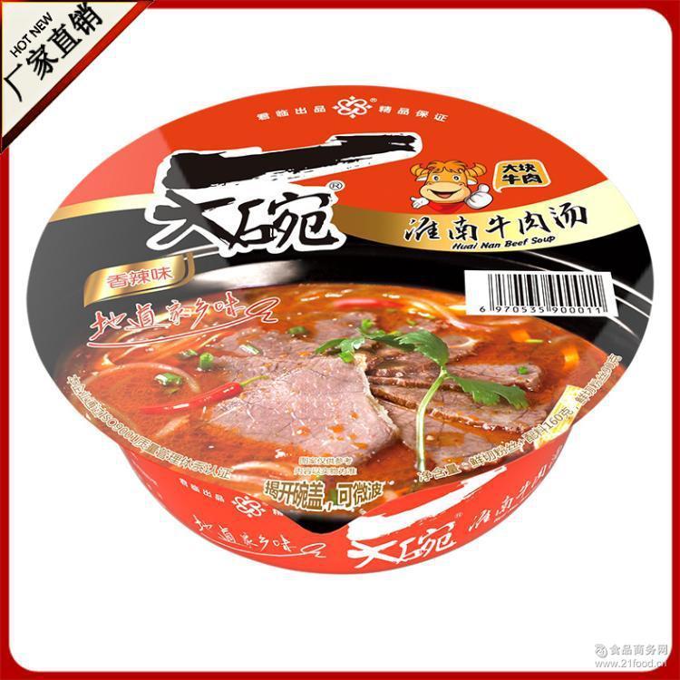 淮南牛肉汤 方便速食粉丝汤厂家直销桶装非油炸方便面速食冲泡