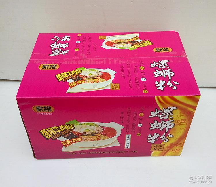 桶装香辣牛肉138g*12桶 食品柳州螺蛳粉米线 厂家直销批发零售
