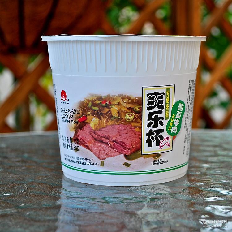 【厂家直销】爽乐杯方便米粉米线(酸菜牛肉)75g*12