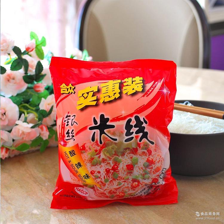 米粉(酸辣味) 75g*21 【缺货】实惠装速食方便米线 整箱批发