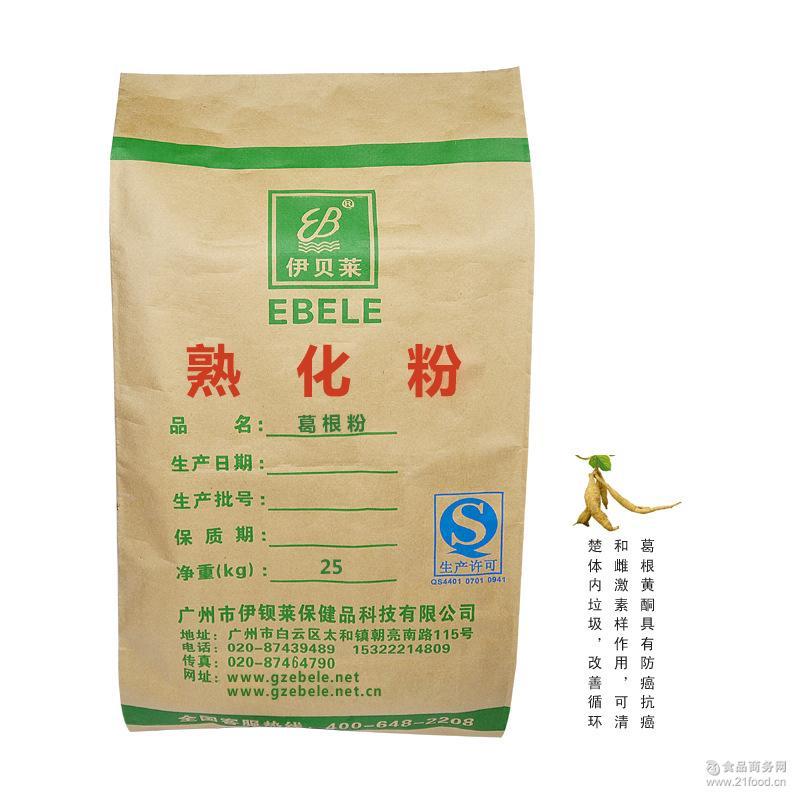 方便食品 冲调饮品 伊贝莱膨化葛根粉 谷物膨化粉 五谷杂粮熟化粉