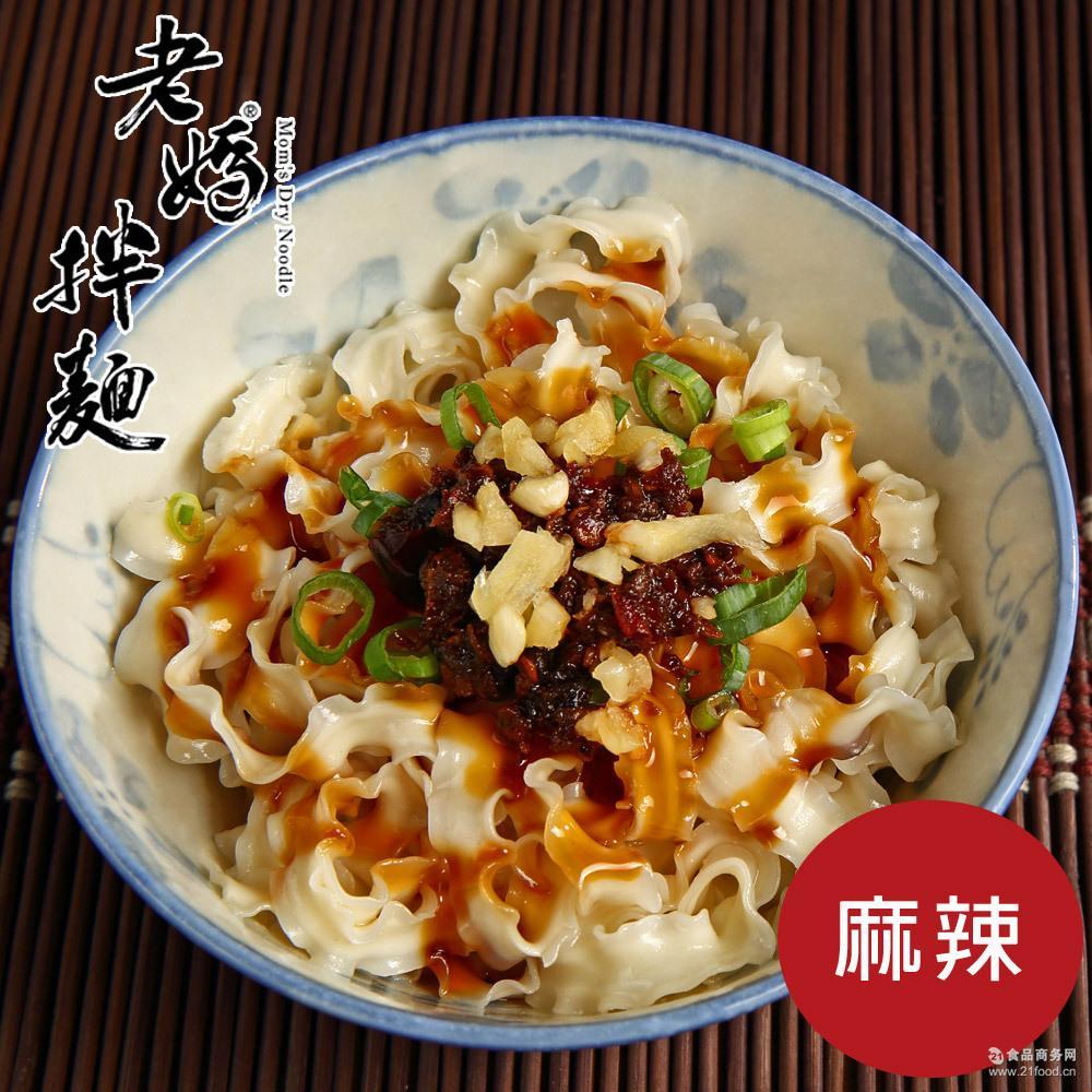 台湾进口老妈拌面麻辣味4入袋装美食刀削面方便面非油炸 工厂直供