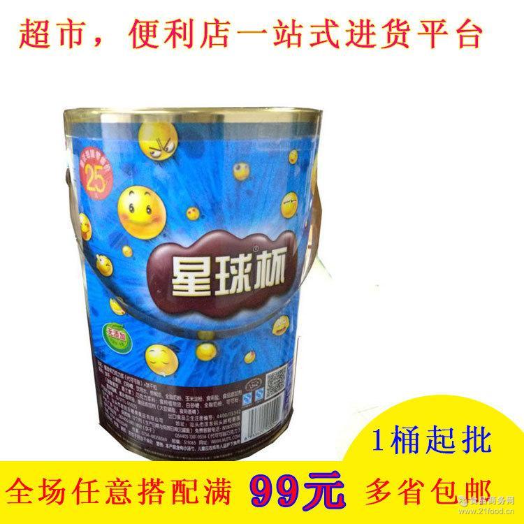 甜甜乐星球杯1000g桶装大号杯巧克力浆饼干粒儿童休闲零食