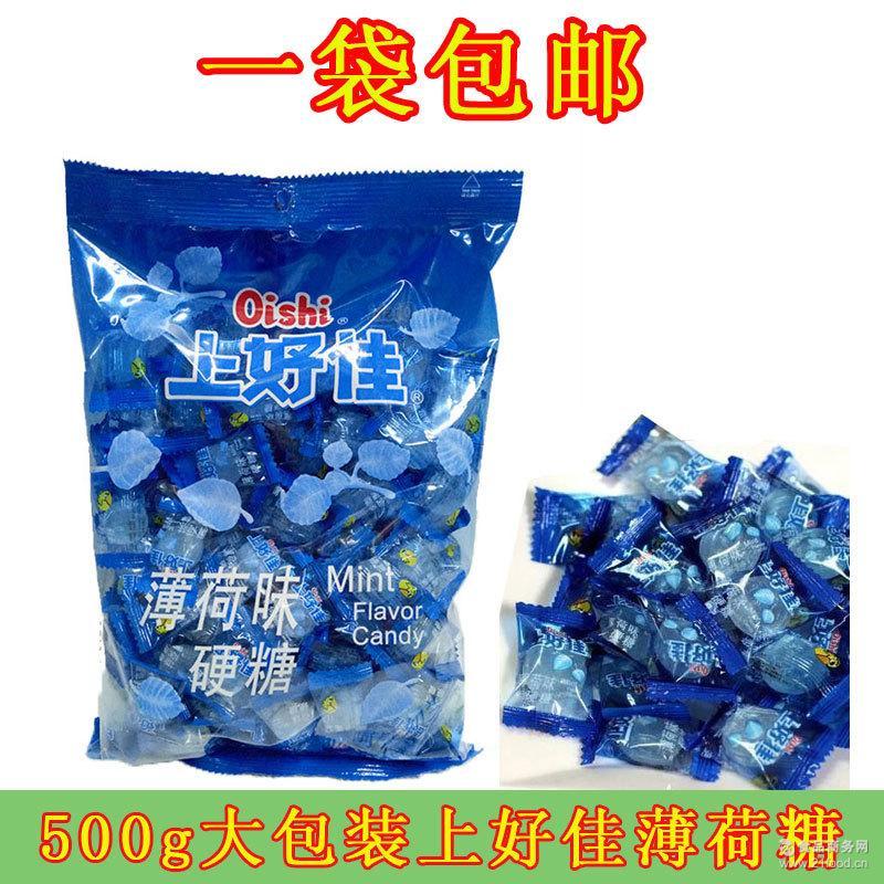 强劲清凉糖 怀旧零食上好佳糖果喜糖散装 上好佳薄荷糖500g