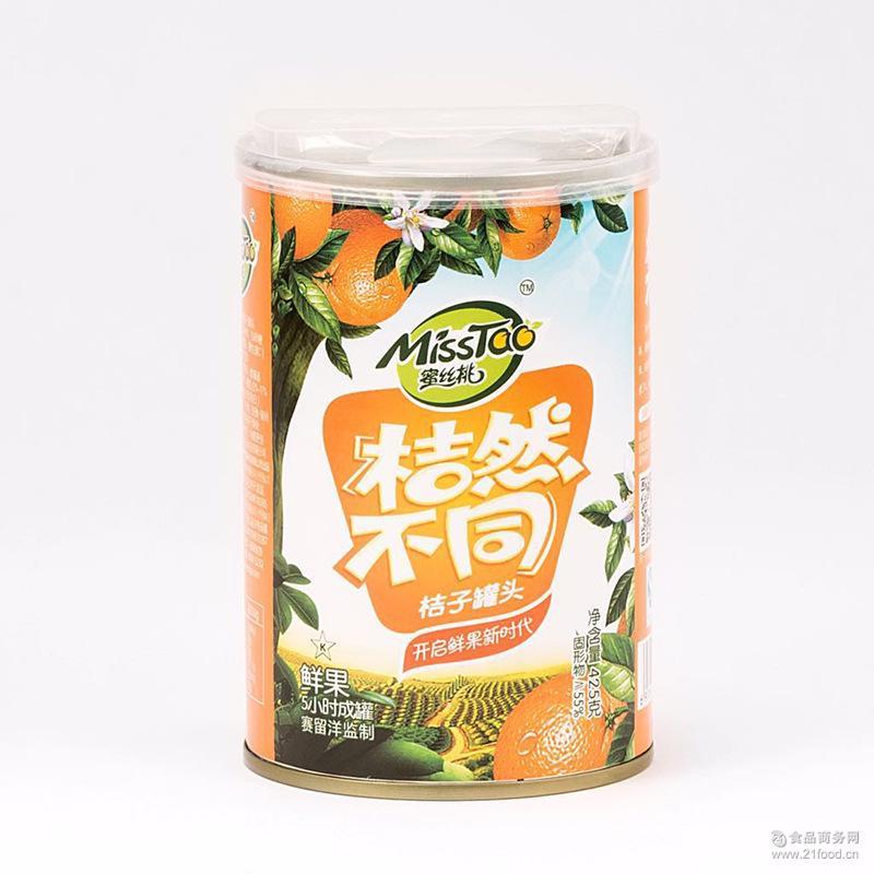 美味糖水桔子罐头厂家供应销售 新品桔子罐头