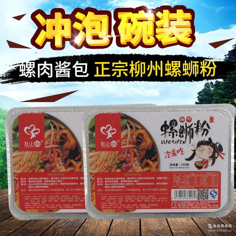 正宗广西柳州心上碗螺蛳粉丝厂家批发200克碗装冲泡型 一件代发