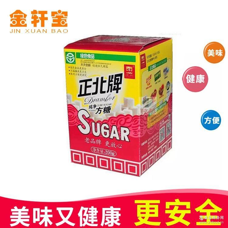 咖啡伴侣糖 纯净半方糖 盒装方糖咖啡奶茶调味品 正北方糖200g/盒
