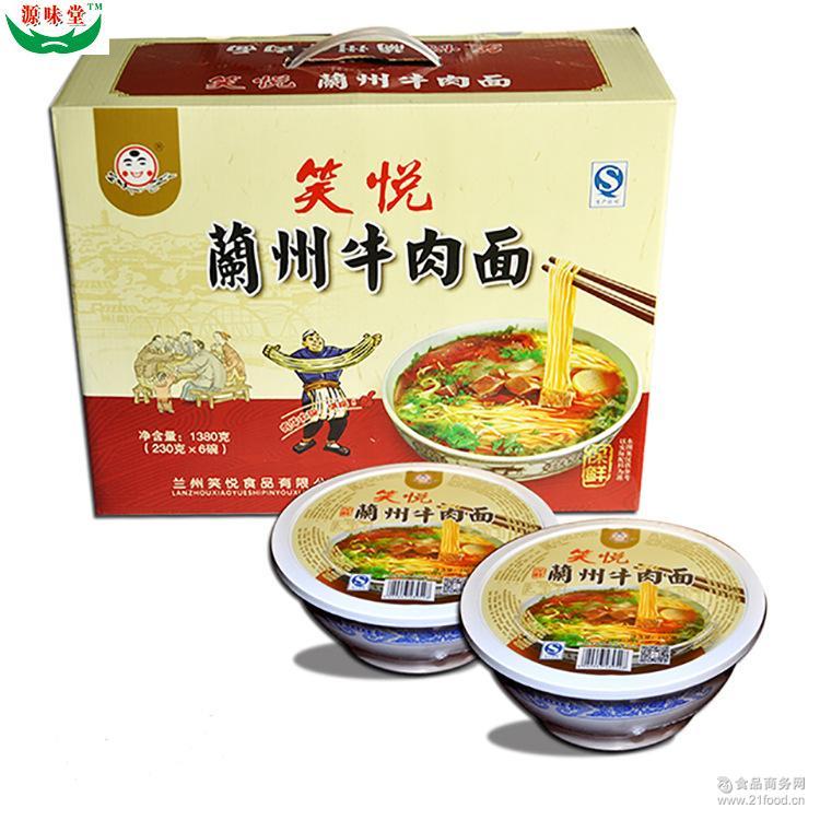 中国兰州牛肉面正宗拉面保鲜湿面礼盒装牛肉面 1380g/6碗装源味堂