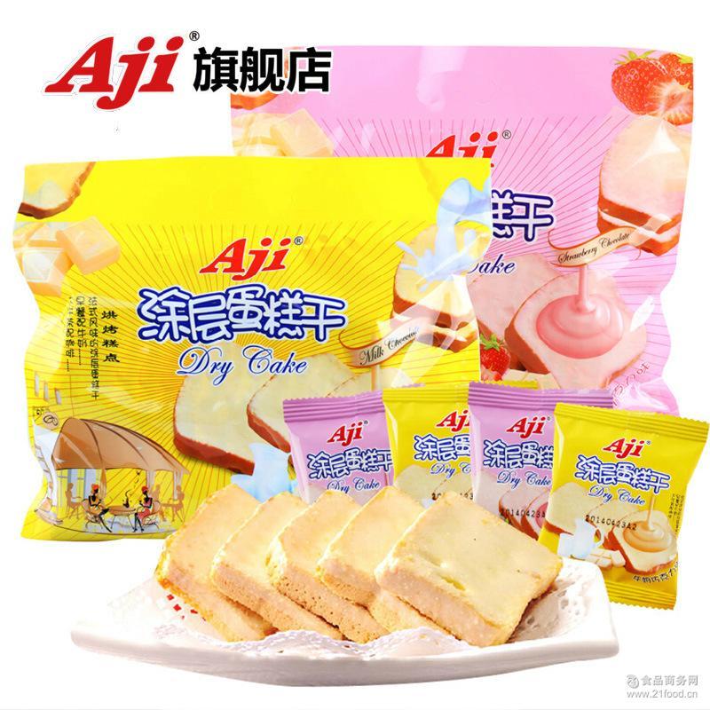 Aji牛奶巧克力饼干面包干300g蛋糕点心牛奶巧克力早餐饼干休闲零